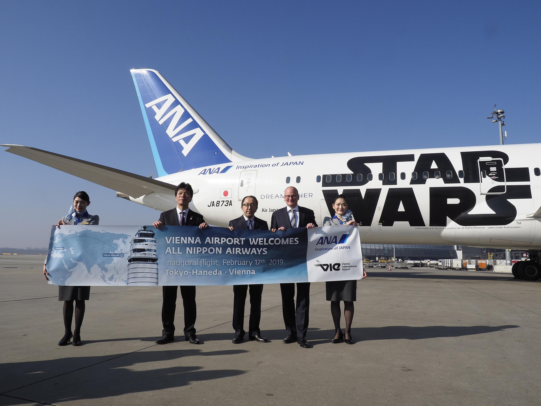 ANA fliegt ab sofort täglich von Wien nach Tokio-Haneda