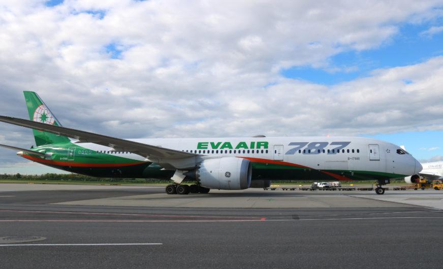 Eva Air celebrates 30th anniversary and premieres Dreamliner in Vienna