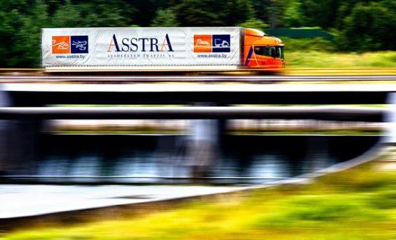 6d4f5f64829 Österreichische Verkehrszeitung – Transport & Logistics Magazine