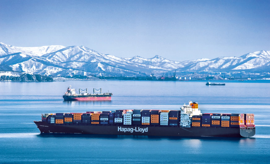 Bei Hapag-Lloyd kommt die IMO2020 Transition Charge (ITC) für Short Term Contracts