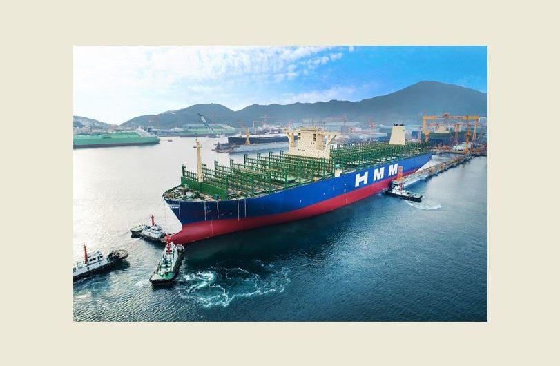 HMM tauft größtes Containerschiff der Welt