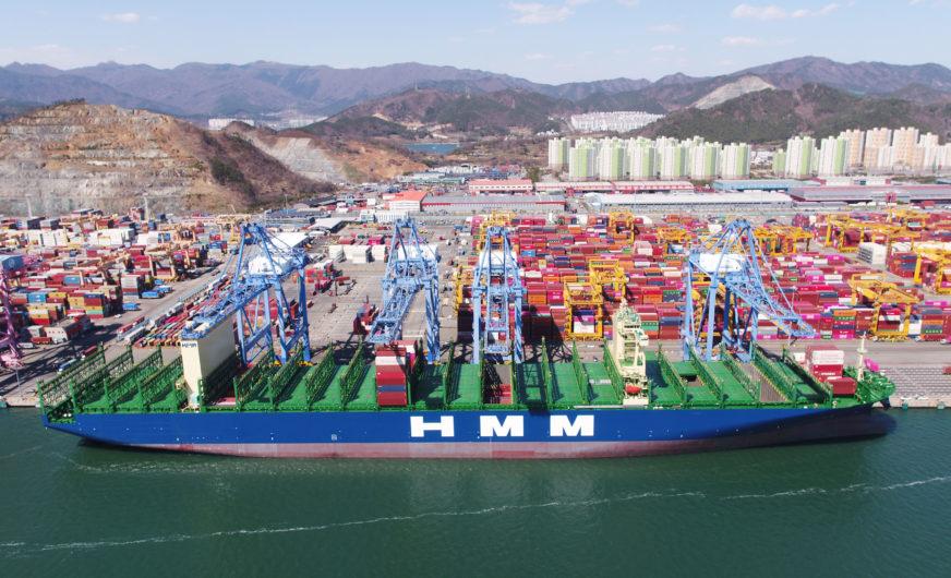HMM: Erstfahrt für neues 16.000 TEU Containerschiff