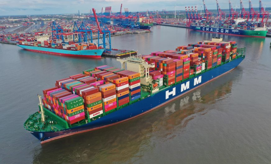 """""""HMM Nuri"""": Erstanlauf im Hafen Hamburg"""