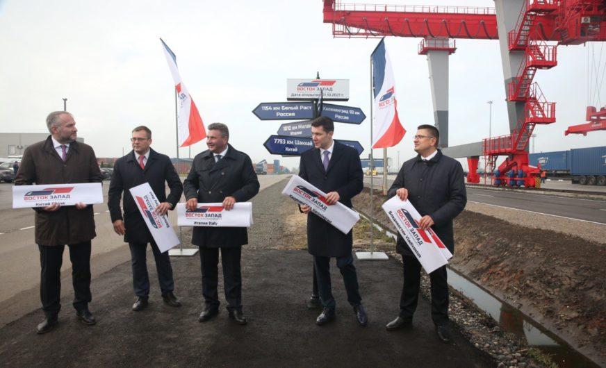 Kaliningrad: Neues Terminal für transeurasischen Verkehr